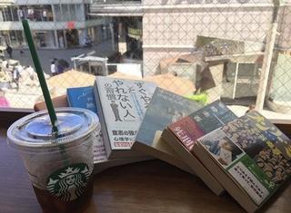 黒田 ブログ写真�A.jpg