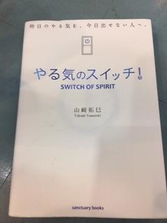 黒田ブログ写真.JPG